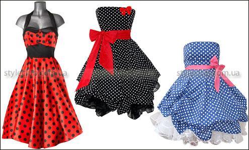 Ретро стиль - платье в горошек.